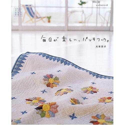 Ogni giorno è divertente, Patchwork - Kyouko Oomoto - Lingua Giapponese
