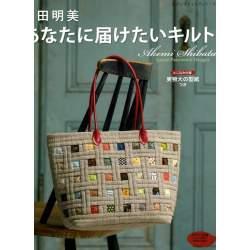 Special Patchwork Designs - Akemi Shibata - Lingua Giapponese