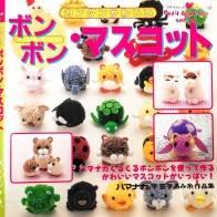 BonBon Petit Boutique - Libro Giapponese