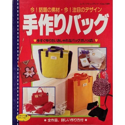 Borse, Sacche e Bauletti - Libro Giapponese