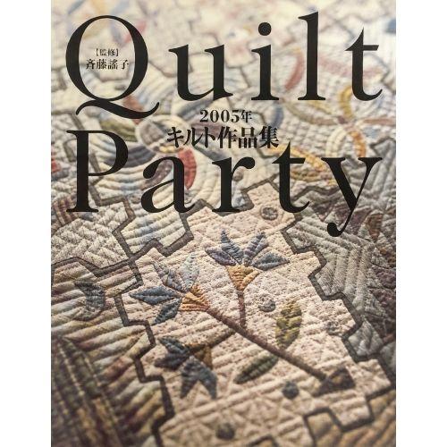 Quilt Party 2005 - Esposizione dei Quilt di Yoko Saito