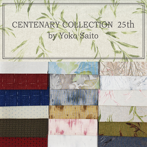 centenary collection 25th